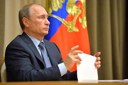 В Кремле анонсировали жесткие меры в отношении Турции