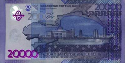 В Казахстане введена в обращение 20-тысячная купюра