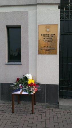 Казахстанцы несут цветы и свечи к посольству и консульству России
