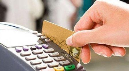 Казахстанцы стали меньше пользоваться платежными картами