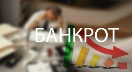 14 строительных компаний обанкротились за последние три месяца в Казахстане
