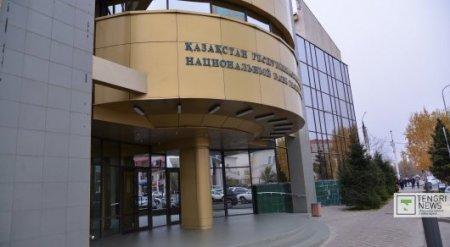 Назарбаев предложил на должность главы Нацбанка Данияра Акишева
