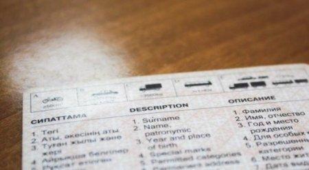 Водительские права в Казахстане дарят на дни рождения