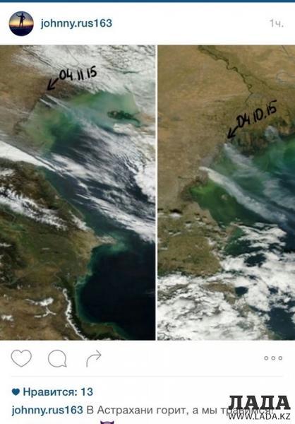 Актау накрыл смог