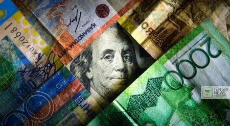 По итогам торгов на утренней сессии KASE курс доллара составил 307,53 тенге