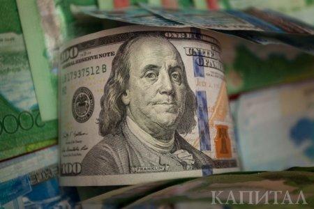 Курс доллара снизился до 307,87 тенге