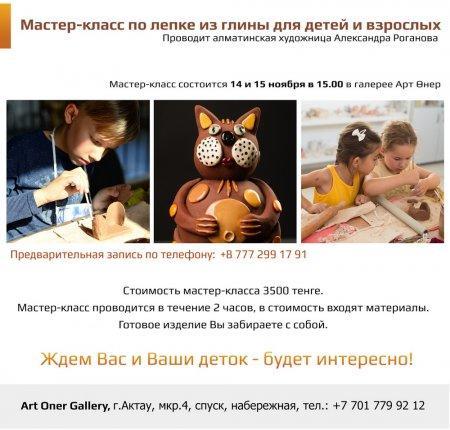 Алматинская художница Александра Роганова привезла в Актау выставку «Жизнь — вода»