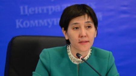 Т.Дуйсенова: зарплату работникам бюджетных сфер с нового года будут выплачивать по новой модели