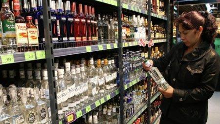Парламент РК принял закон, повышающий акцизы на алкоголь
