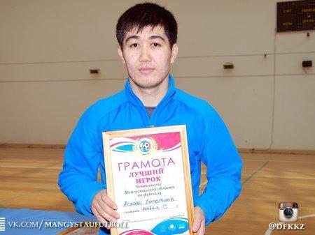 Победительницей чемпионата Мангистау по футзалу стала команда «Казахтелеком ХМГК»