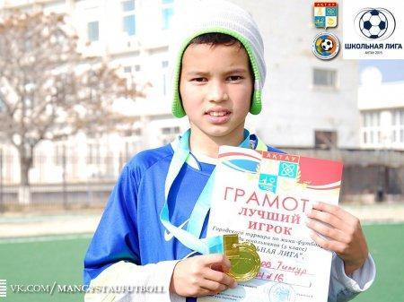 Ученики школы №16 Актау стали первыми победителями «Школьной лиги»  по мини-футболу