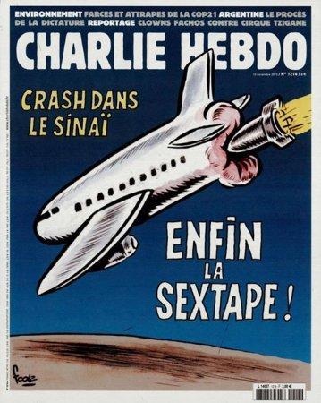 Charlie Hebdo выложил новую карикатуру на крушение А321