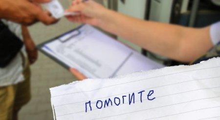 """Благодаря надписи """"Помогите"""" пограничники спасли казахстанку от сексуального рабства"""