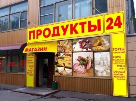В Казахстане могут ввести талоны на продукты