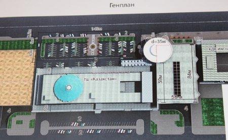 Мурат Тлеубаев: Градостроительный совет отклонил эскизный проект реконструкции купола ТЦ «Казахстан»