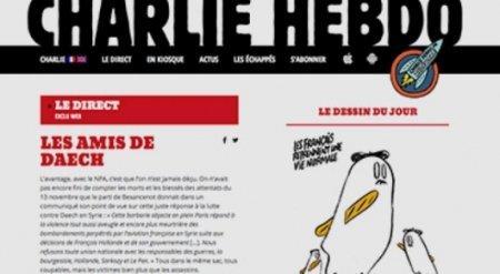 Charlie Hebdo нарисовал карикатуру на тему терактов в Париже
