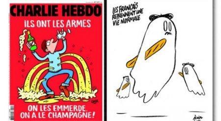 Charlie Hebdo нарисовал новую карикатуру на теракты в Париже