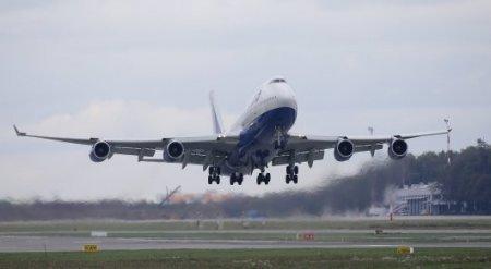 В России рекомендуют усилить меры безопасности при полетах в Казахстан и еще 46 стран