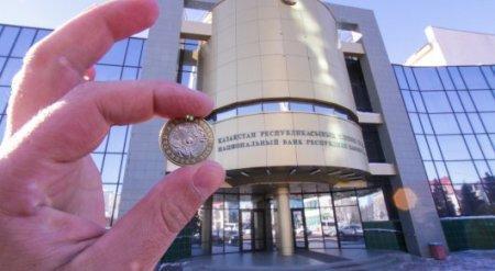 Нацбанк пообещал сохранить пенсионные накопления казахстанцев
