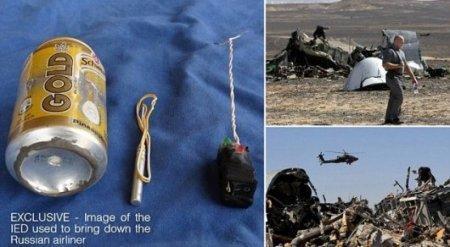 ДАИШ опубликовало снимок взорвавшей А321 самодельной бомбы