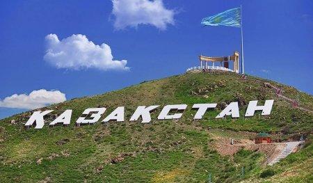 Казахстан вновь предложили переименовать
