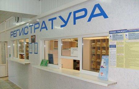Поликлиники в Казахстане могут перейти в частные руки