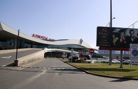 КГА будет устанавливать тарифы на авиабилеты