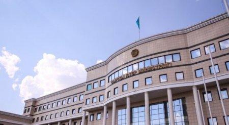 МИД Казахстана сделал заявление по инциденту с Су-24