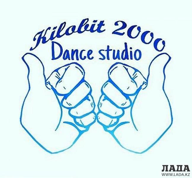 В Актау пройдет концерт в честь шестилетия студии брейк-данса «Килобит-2000»