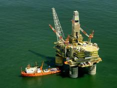 Цена на нефть Brent упала ниже $41 за баррель