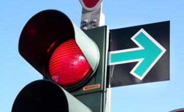 Введение в ПДД поворота направо на красный изучают в МВД РК