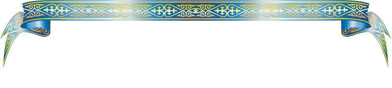 «МЕЧТА» поздравляет с Днем Независимости РК!