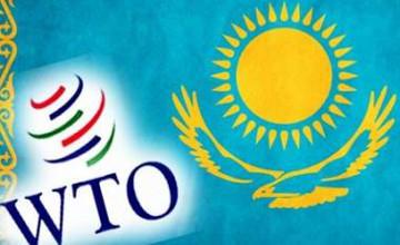 Утвержден список товаров, на которые применяются ввозные таможенные пошлины в рамках обязательств в ВТО