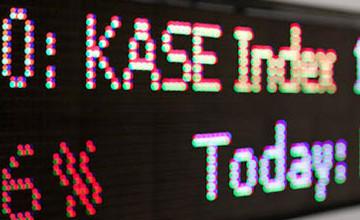 Курс доллара по итогам утренней сессии на KASE составил 326,38 тенге