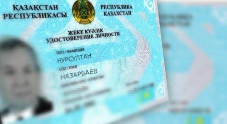 В Казахстане посчитали Нурсултанов Назарбаевых