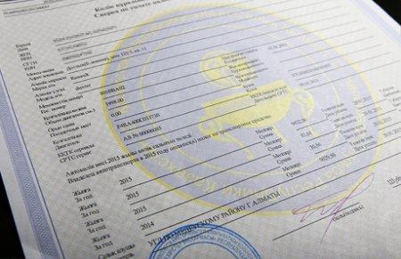 При регистрации авто справку из налоговой требовать не будут