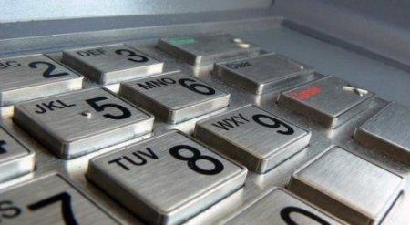 Охранник банка в Павлодаре присвоил 14 миллионов тенге с помощью украденных пин-кодов