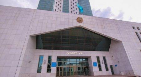 Антикризисный план озвучили в правительстве Казахстана