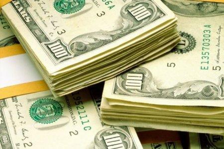 Доллар перешагнул отметку в 309 тенге