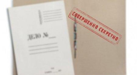 Информацию о судимости бывших заключенных предлагают засекретить в Казахстане
