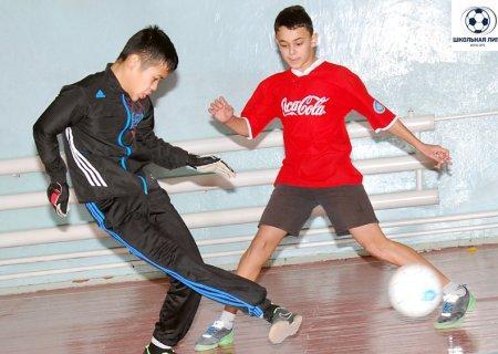В турнире по мини-футболу «Школьная лига» примет участие 21 команда из Актау