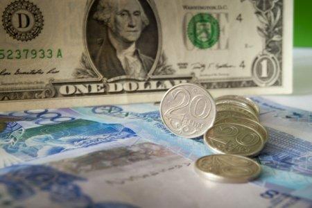 Доллар резко подскочил до 323 тенге