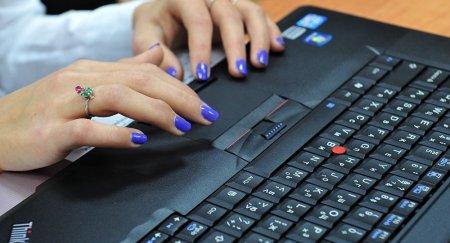 США будут проверять странички соискателей в соцсетях при выдаче