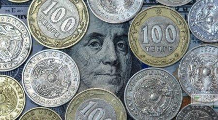 Курс доллара снизился на 5 тенге по итогам дневной сессии KASE