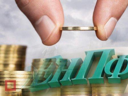 Нацбанк и правительство готовят предложения по инвестированию средств ЕНПФ