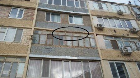 Скоро балкон обвалится