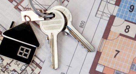 Чего ожидать от рынка недвижимости в 2016 году