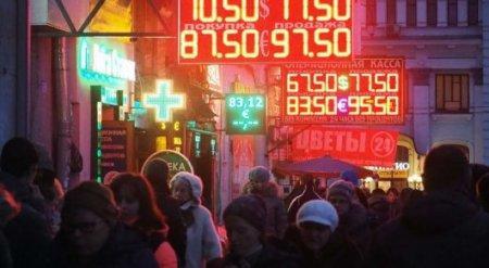 В России ужесточают правила обмена валюты
