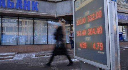 Как Казахстан намерен стабилизировать курс тенге