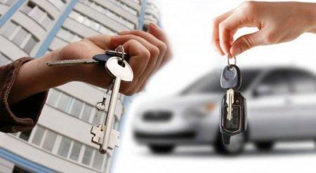 Обмен недвижимости на авто был популярен в Казахстане в 2015 году